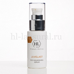 JUVELAST Rich Nourishing Serum 30 ml / Сыворотка 30 мл